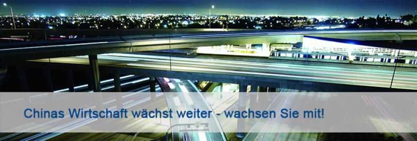 Markteinstieg | OUBO International GmbH