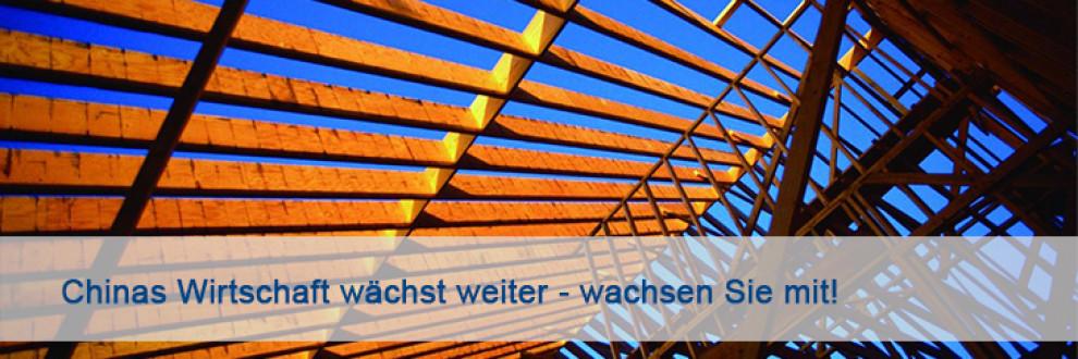 Vertriebsaufbau | OUBO International GmbH