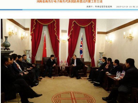 多家中国媒体对欧博国际与中国合作伙伴海外仓业务进行报道
