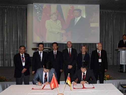 黑龙江省省委书记王宪魁率企业代表团访问德国,欧博国际签署战略框架合同 (视频)
