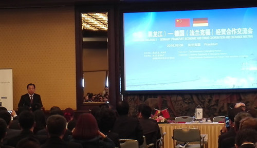黑龙江省省长陆昊率团访问法兰克福,商务厅赵文华副厅长一行来欧博国际调研