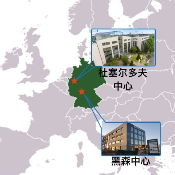 欧博国际线下展示中心